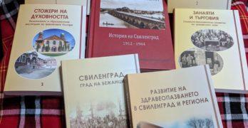 Излезе от печат шестият сборник на Исторически музей – Свиленград, посветен е на здравеопазването