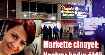 Мъж с пистолет нахлу в магазин и уби жена си, опита да се самоубие