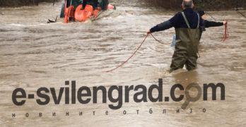 Свиленградските пожарникари извадиха от придошлата Канаклийка работник на ВиК-то