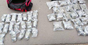 Полицаи от РУ-Димитровград задържаха турски гражданин, държал високорискова дрога