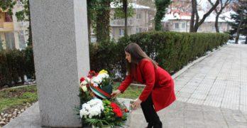 На 19 февруари ще се състои поклонение в Свиленград по случай 148 години от гибелта на Апостола на свободата – Васил Левски