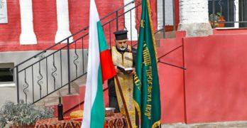 """Отец Константин освети знамето на НЧ """"Просвета-1870"""" – Свиленград"""