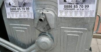 Забелязано в Свиленград: по стените на града и не само….