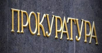 """Свиленградската прокуратура обвини шестима чужди граждани за незаконно влизане в страната през ГКПП """"Капитан Петко войвода"""""""