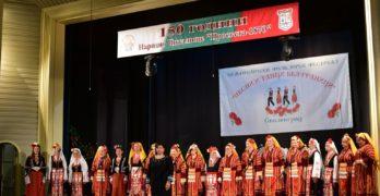 "Голямата награда на XV Международен фолклорен фестивал ""Песни и танци без граници"" бе присъдена на Ансамбъл за изворен фолклор ""Бояна"" от град Костандово"