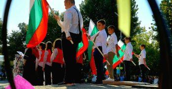 """Старт на новата учебна година в Първо основно училище """"Иван Вазов"""" – Свиленград"""