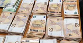 """Свиленградската прокуратура наблюдава бързо производство за недекларирани евро за общо 193 627 лева, отрити в турски гражданин на ГКПП """"Капитан Андреево"""""""